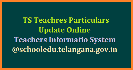 Telangana Teachers Particulars Upload Online at Schooledu.telangana.gov.in previously called as Childinfo website. School Education Department officials have instructed teachers to Update their Personal Spouse Education Qualification Details Appointment dates of individual Teacher Departmental Tests status Promotion details Transfer and EHS Health Card Details by the end of this Month. TS Teachers know here how to Update/Upload Teachers Particulars Online at SSA Official Website Childinfo now named as Schooledu.telangana.gov.in ts-teachers-information-system-tis-particulars-upload-update-online-childinfo-schooledu.telangana.gov.in-website
