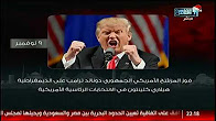 برنامج القاهرة 360 حلقة اليوم 29-12-2016