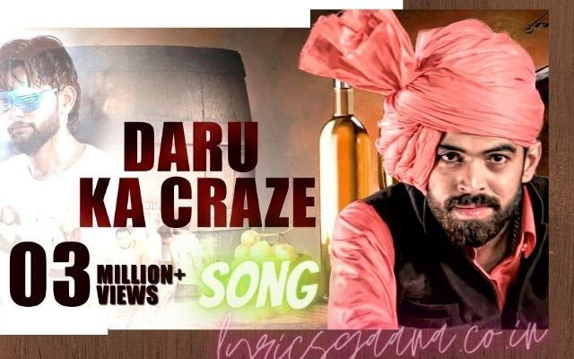 Daru Ka Craze Haryanvi Song Lyrics In Hindi