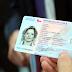Registro Civil llama a retirar cerca de 7 mil cédulas de identidad en la región de Los Lagos