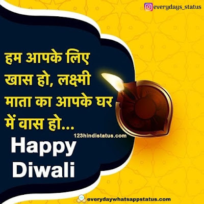 diwali quotes | Everyday Whatsapp Status | Unique 70+ Happy Diwali Images Wishing Photos