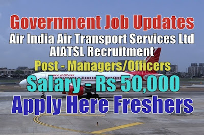 Air India AAITSL Recruitment 2020