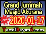 Dignity Of Muslims By Ash-Sheikh Waseem (Haqqani) Jummah 2020-01-17 at Grand Jummah Masjid Akurana