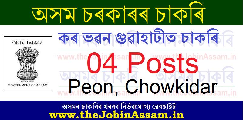 Kar Bhawan Guwahati Assam Recruitment 2021: Apply Online for 04 Peon/Chowkidar Posts