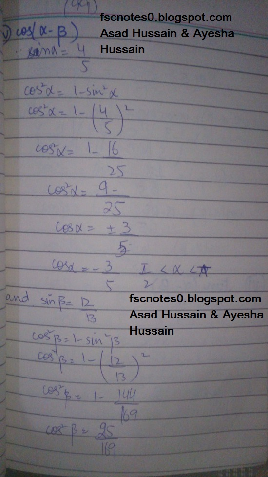 FSc ICS FA Notes Math Part 1 Chapter 10 Trigonometric Identities Exercise 10.2 Question 9 Written by Asad Hussain & Ayesha Hussain 8