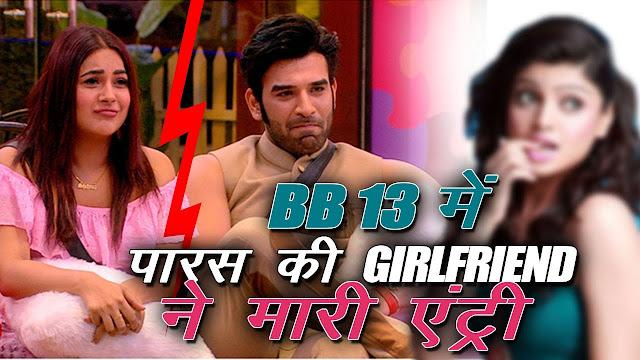 Bigg Boss 13 Update: Sanskari Playboy Paras Chhabra's GF special message for her
