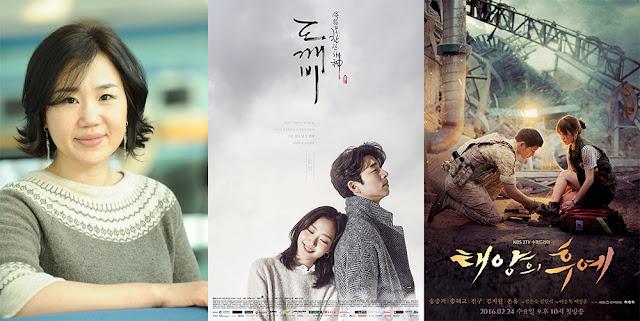 Kim Eun-Sook (penulis)