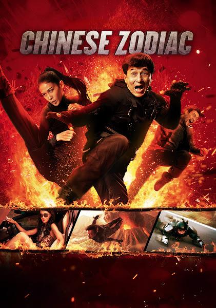 Chinese Zodiac 2012 Dual Audio Hindi Dubbed 720p BluRay