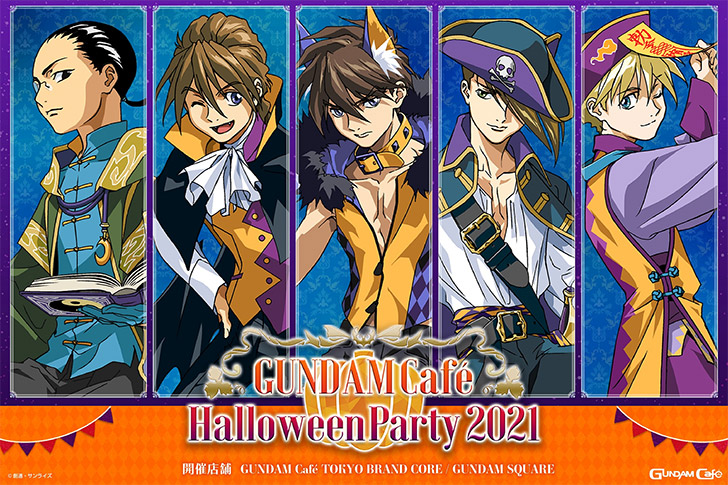 "[GUNDAM FOODIE LOG] Che paura le zucche∼! ""Halloween Burger"" del ""Gundam Cafe Halloween Party"" dedicato a Gundam W!"