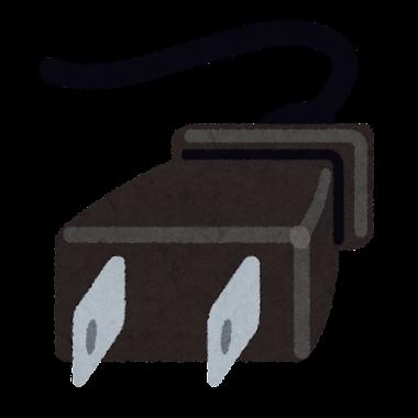 電源プラグのイラスト