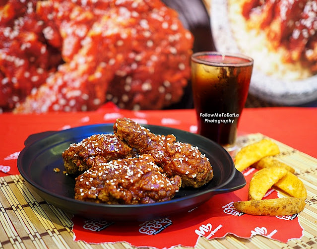 Marrybrown's Korean Gangjeong Chicken