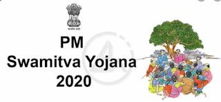Full Information About Swamitva Yojana 2020