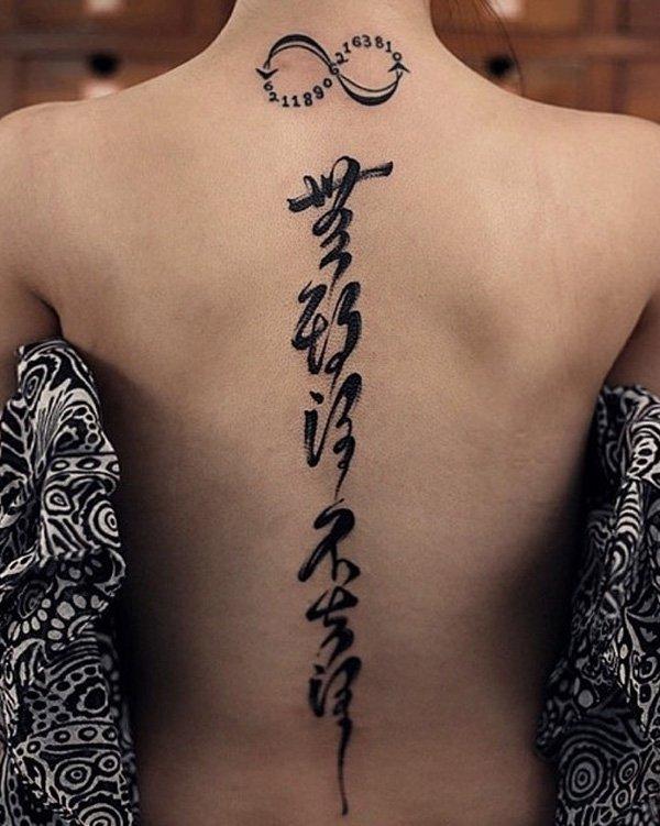 tatuajes para mujeres pequeños y delicados
