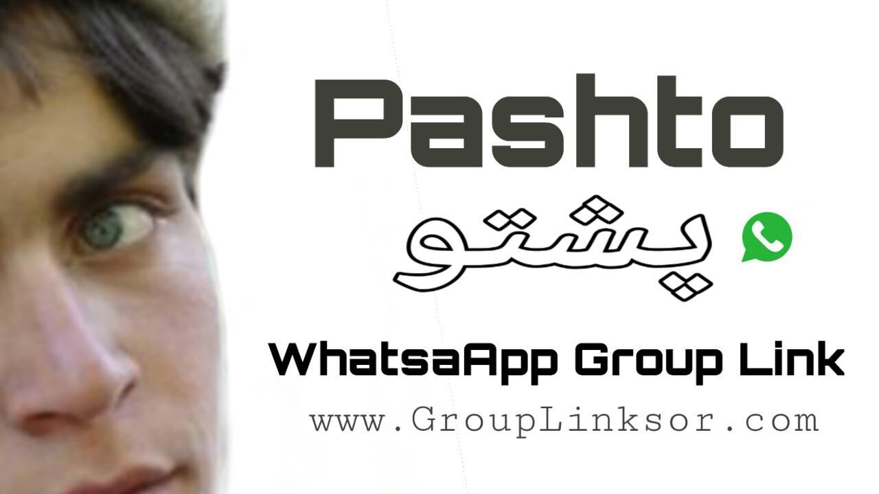 Hum Sath Sath Hai Whatsapp Group Link
