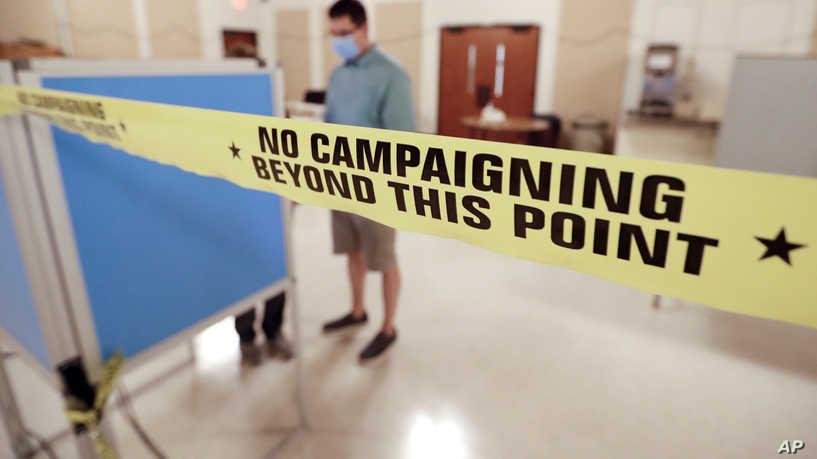 مسؤول أميركي في مكافحة التجسس: 3 دول تحاول التدخل في انتخابات الرئاسة