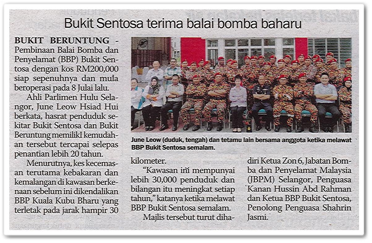 Bukit Sentosa terima balai bomba baharu - Keratan akhbar Sinar Harian 20 Julai 2019