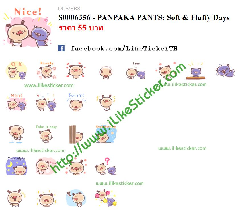 PANPAKA PANTS: Soft & Fluffy Days