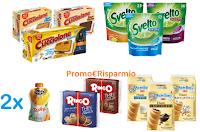 Logo TiFrutta: carica gli scontrini e ricevi cashback con Merendine Mulino Bianco e non solo!
