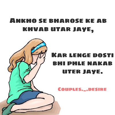breakup HD image, breakup images, breakup shayari, breakup status in hindi, breakup status marathi, breakup thoughts in hindi, sad breakup status, SAD CAPTIONS, ब्रेकअप स्टेटस,