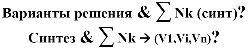 Типы мышления в числовой сфере Сверхразумного Искусственного Интеллекта «RISK» 8