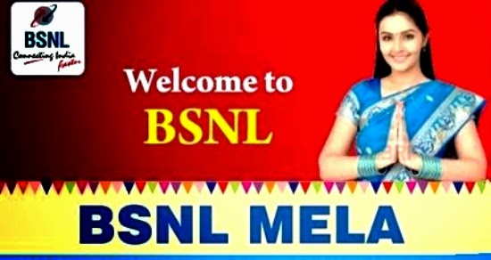 BSNL Mela Offers December 2016 (1st to 15th): Full Talk Time for Top Up 220 & 500, Free 3G SIM for New and MNP Customers