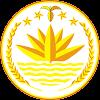 Logo Gambar Lambang Simbol Negara Bangladesh PNG JPG ukuran 100 px