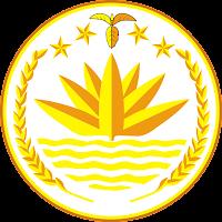 Logo Gambar Lambang Simbol Negara Bangladesh PNG JPG ukuran 200 px