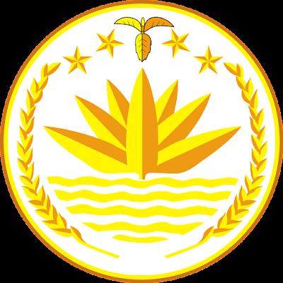 Coat of arms - Flags - Emblem - Logo Gambar Lambang, Simbol, Bendera Negara Bangladesh
