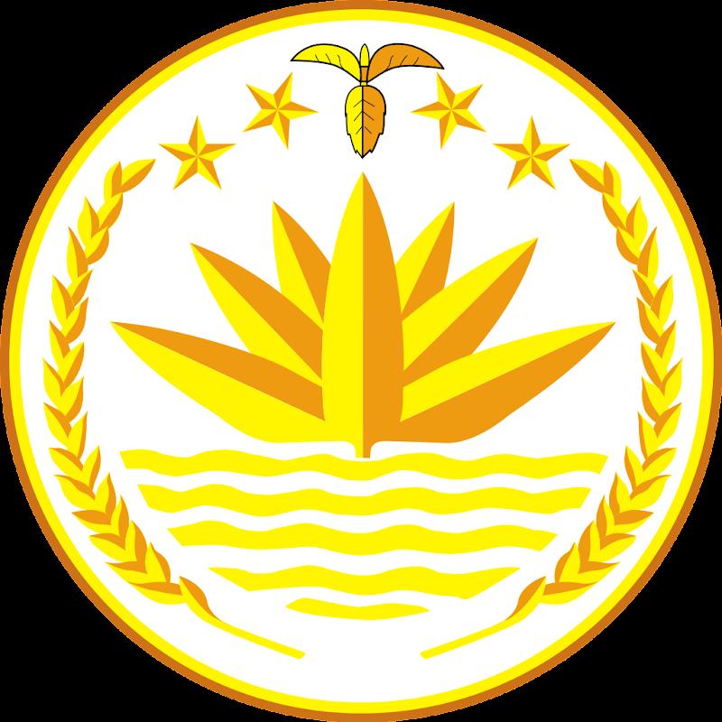 Logo Gambar Lambang Simbol Negara Bangladesh PNG JPG ukuran 800 px