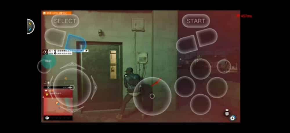 MÁXIMO EMULADOR  De PS4 / Xbox One y Pc Para Android