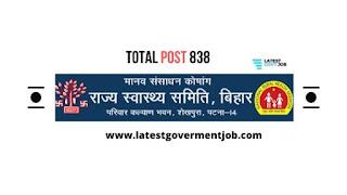 STATE-HEALTH-SOCIETY-BIHAR, bihar-health-society, shs-bihar,