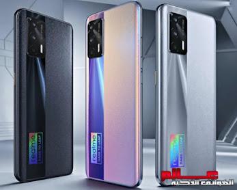 مواصفات و سعر ريلمي اكس 7 ماكس فايف جي - Realme X7 Max 5G