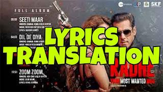 Radhe Lyrics in English | With Translation | – Sajid Wajid | Title Track