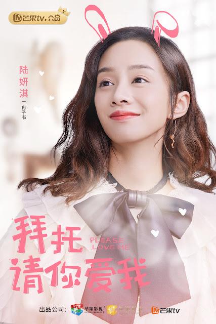 please love me lu yanqi