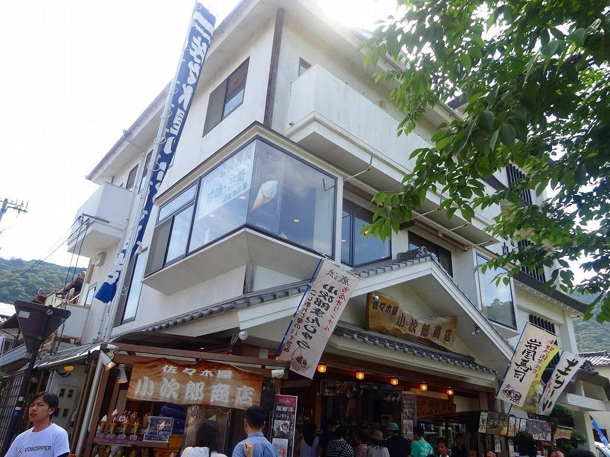 武蔵のとなりには、「佐々木屋小次郎商店」。