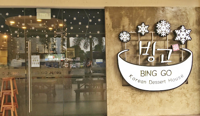 Bing Go Jung Korean Dessert House - Singapore