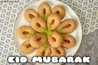 happy eid sweet images