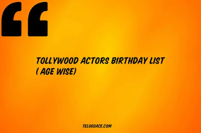 tollywood-actors-bithday-list