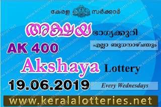KeralaLotteries.net, akshaya today result: 19-06-2019 Akshaya lottery ak-400, kerala lottery result 19-06-2019, akshaya lottery results, kerala lottery result today akshaya, akshaya lottery result, kerala lottery result akshaya today, kerala lottery akshaya today result, akshaya kerala lottery result, akshaya lottery ak.400 results 19-06-2019, akshaya lottery ak 400, live akshaya lottery ak-400, akshaya lottery, kerala lottery today result akshaya, akshaya lottery (ak-400) 19/06/2019, today akshaya lottery result, akshaya lottery today result, akshaya lottery results today, today kerala lottery result akshaya, kerala lottery results today akshaya 19 06 19, akshaya lottery today, today lottery result akshaya 19-06-19, akshaya lottery result today 19.06.2019, kerala lottery result live, kerala lottery bumper result, kerala lottery result yesterday, kerala lottery result today, kerala online lottery results, kerala lottery draw, kerala lottery results, kerala state lottery today, kerala lottare, kerala lottery result, lottery today, kerala lottery today draw result, kerala lottery online purchase, kerala lottery, kl result,  yesterday lottery results, lotteries results, keralalotteries, kerala lottery, keralalotteryresult, kerala lottery result, kerala lottery result live, kerala lottery today, kerala lottery result today, kerala lottery results today, today kerala lottery result, kerala lottery ticket pictures, kerala samsthana bhagyakuri,