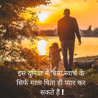 famous Family Status Hindi