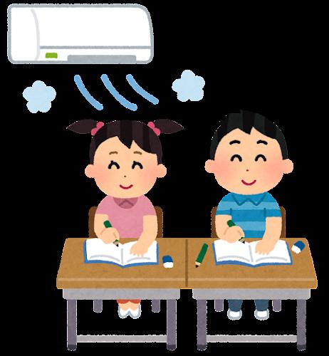 冷房の効いた教室のイラスト