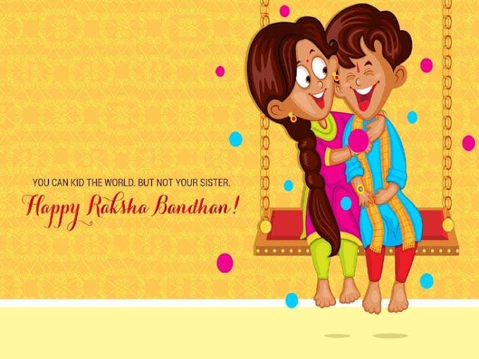 Happy Raksha Bandhan 2019 : Happy Raksha Bandhan 2019 Images | Happy Raksha Bandhan Status For Whatsapp