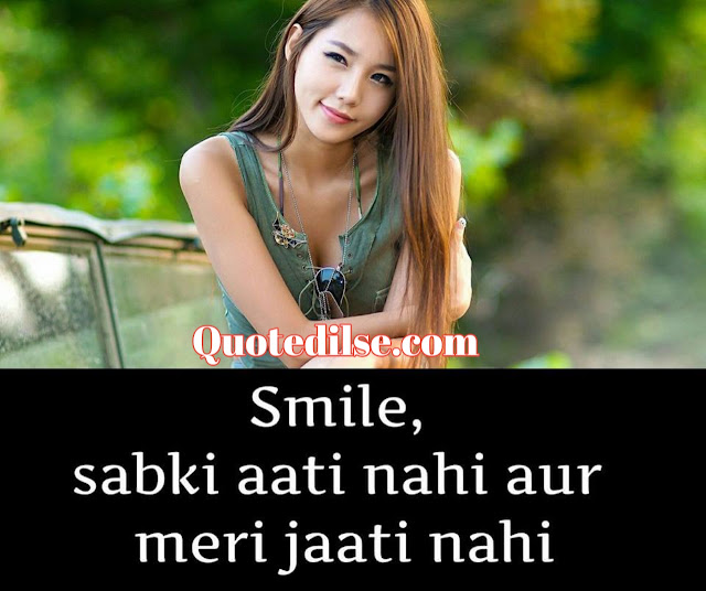 upset quotes hindi