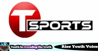 দেশের প্রথম স্পোর্টস চ্যানেল Tsports এর সম্প্রচার শুরু; ক্রিয়াপ্রেমীদের উল্লাস