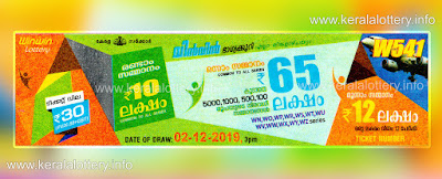 "Keralalottery.info, ""kerala lottery result 2 12 2019 Win Win W 541"", kerala lottery result 2-12-2019, win win lottery results, kerala lottery result today win win, win win lottery result, kerala lottery result win win today, kerala lottery win win today result, win winkerala lottery result, win win lottery W 541 results 2-12-2019, win win lottery w-541, live win win lottery W-541, 2.12.2019, win win lottery, kerala lottery today result win win, win win lottery (W-541) 02/12/2019, today win win lottery result, win win lottery today result 2-12-2019, win win lottery results today 2 12 2019, kerala lottery result 02.12.2019 win-win lottery w 541, win win lottery, win win lottery today result, win win lottery result yesterday, winwin lottery w-541, win win lottery 2.12.2019 today kerala lottery result win win, kerala lottery results today win win, win win lottery today, today lottery result win win, win win lottery result today, kerala lottery result live, kerala lottery bumper result, kerala lottery result yesterday, kerala lottery result today, kerala online lottery results, kerala lottery draw, kerala lottery results, kerala state lottery today, kerala lottare, kerala lottery result, lottery today, kerala lottery today draw result, kerala lottery online purchase, kerala lottery online buy, buy kerala lottery online, kerala lottery tomorrow prediction lucky winning guessing number, kerala lottery, kl result,  yesterday lottery results, lotteries results, keralalotteries, kerala lottery, keralalotteryresult, kerala lottery result, kerala lottery result live, kerala lottery today, kerala lottery result today, kerala lottery"