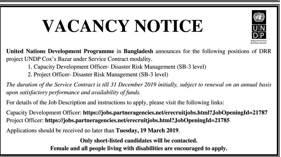 United Nations Development Programme (UNDP) Job Circular 2019