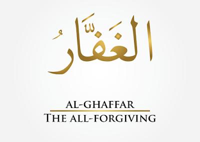 Pengertian dan Penjelasan AL GHAFFAR