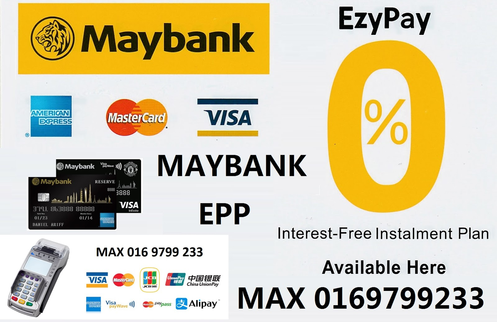 CREDIT CARD MACHINE MAX: HSBC BANK GP MERCHANT   CREDIT CARD