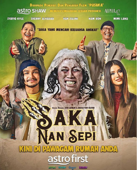 SAKA NAN SEPI FULL MOVIE