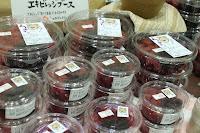 http://takasaki-ekivillage.blogspot.jp/2017/03/vol31_7.html